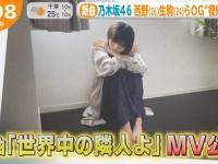 乃木坂46のメンっバーて無機質な部屋に住んでるよな