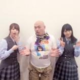 『衝撃画像!!クロちゃんが超ピチピチTシャツで乃木坂メンバーと写真・・・!!!』の画像