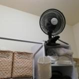 『《【賃貸】洗面所に扇風機を設置する方法と選ぶコツ》』の画像