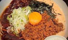 【乃木坂46】某番組をきっかけに、名古屋市に3店舗経営されているお蕎麦屋さん「えんそば」様(@biiwanensoba )とのコラボ!