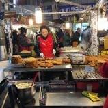 『年越し韓国の旅 食べ物編-3』の画像