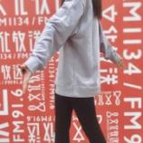 『【乃木坂46】佐々木琴子さん、完全に一致wwwwww』の画像