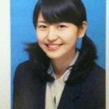 『【最新画像あり!】長澤まさみさんがまた劣化、オバさんになってしまった・・・』の画像