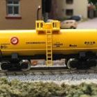 『TOMIX タキ5450(日本石油輸送) 入線』の画像