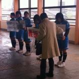 『温かい心が集まる 戸田中央病院グループの災害募金活動が始まりました』の画像