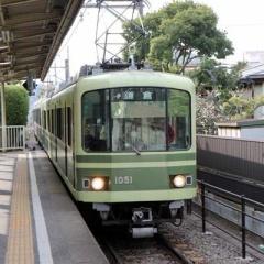 神奈川ツアー その1