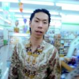 『最近お気に入りの曲 - 呂布カルマさん3曲+CM』の画像