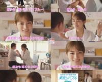 【ぐうかわ】川口春奈ちゃん、保健室の先生になる