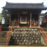 『【富山】医王院の御朱印』の画像