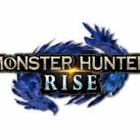 『【MHRise】システム、新アクション、発売日を見て考察!新たなモンスターハンターが遂に来たぞ!』の画像