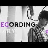 『NCT RECORDING DIARY #3』の画像