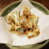 『国東の食環境(313)太刀魚の天ぷら』の画像
