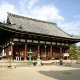 『いつか行きたい日本の名所 叡福寺』の画像