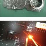 『トヨタ ピクシススペース エアコンパネルのLED打ち換え(LED交換)手術』の画像