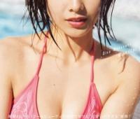 【欅坂46】渡邉理佐1st写真集のタイトルが「無口」に決定!