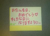 【AKB48】永尾まりやが田野優花のキャッチフレーズを考える【まとめ田野】