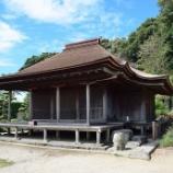 『いつか #行きたい #日本 の #名所 #金蓮寺』の画像