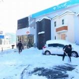 『積雪・極寒』の画像