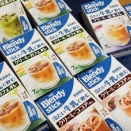 モラタメ~味の素AGF「「ブレンディ®」スティック 冷たい牛乳で飲むシリーズ 4種セット」~お試し
