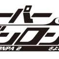 【ダンガンロンパ2】オープニング公開