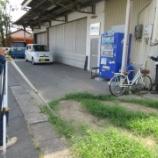 『岐阜市の駐車場工事現場 現地調査風景【お見積もりは無料ですよ♪】』の画像
