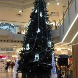 『グロッケンの響きとクリスマスツリーに癒される音響現場』の画像
