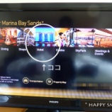 『マリーナベイサンズのビデオチェックアウトの仕方!』の画像