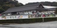 掛川花鳥園に行けって言われたから画像うpする