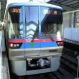 『都営地下鉄の不思議』の画像