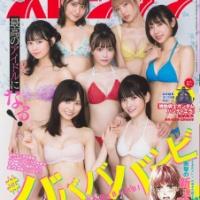 【悲報】童〇が確実に「赤」を選んでしまう水着美女7人組が発見されるwwww