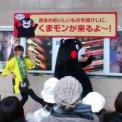熊本のおいしいものを紹介しに、くまモンが来るよ~! その14
