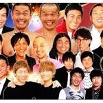 平成を代表する「一発屋芸人」3位ヒロシ、2位日本エレキテル連合 、1位は・・・