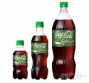 コカ・コーラ、誕生100周年記念の8年ぶり新作は緑のコーラ