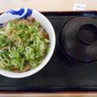 『松屋 西八王子店 ~ネギたっぷりネギ塩豚肩ロース丼~』の画像