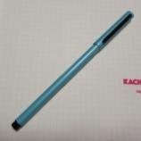 『手帳にピッタリのボールペン、見つけました。 ゼブラ「フォルティア em.」』の画像