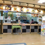 『風まつり アピタ緑店@名古屋市緑区徳重』の画像