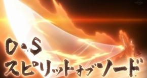 【シャーマンキング】第22話 感想 きたぞスピリッツオブソード!【2021年版】