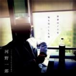 『日本ノニ界のパイオニア vol.2226』の画像