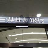 『スピティ伊丹寺本5丁目・契約決済完了!!』の画像