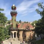 Basque Style - ディスカバリーバスク オフィシャルブログ