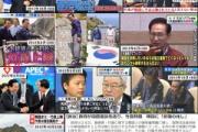 【政治】韓国軍の竹島上陸、岸田外相「受け入れられない」