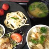 『今日の太田昼食(蒸し鶏ネギソ-スかけ)』の画像