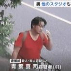 【京アニ放火】青葉容疑者「人からこんなに優しくしてもらったことは今までなかった」と医療スタッフに感謝