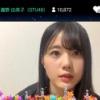STU瀧野由美子さん、SR開始10分で視聴者1万人越え&タワー乱立!