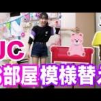 KidsYoutube動画まとめ