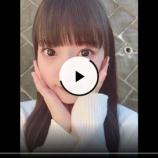 『[イコラブ] 齊藤なぎさがWeiboをスタート【=LOVE(イコールラブ)、なーたん】』の画像