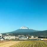 『2018年(平成30年)4月の国際薬膳調理師認定試験を神戸でも実施します!』の画像