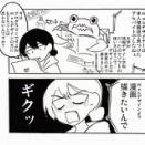 転職小噺㉒元Webデザイナーの漫画描き不和カプリさんに色々聞いてみた!