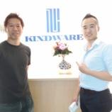 『KINDWAREの役員の渡邊祥一郎様とビジネストーク』の画像
