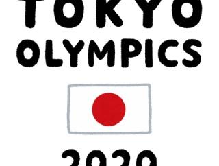 【悲報】東京五輪、あと1週間ちょいで終了